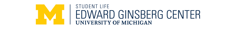 Edward Ginsberg Center Logo with Block M