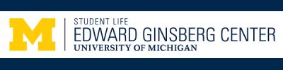 Edward Ginsberg Center Logo with Block M